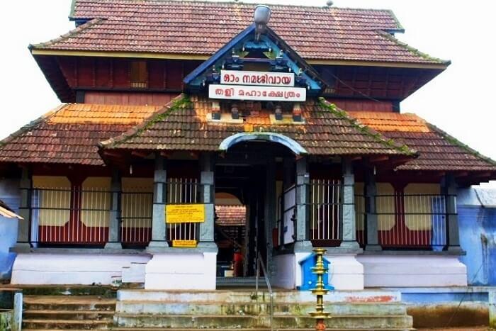 Thali Temple Calicut