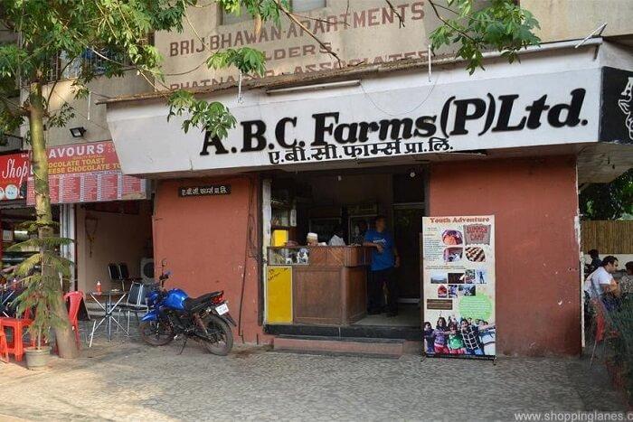 ABC, Pune