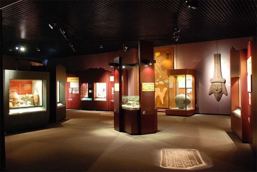Sharjah Archaeology Museum