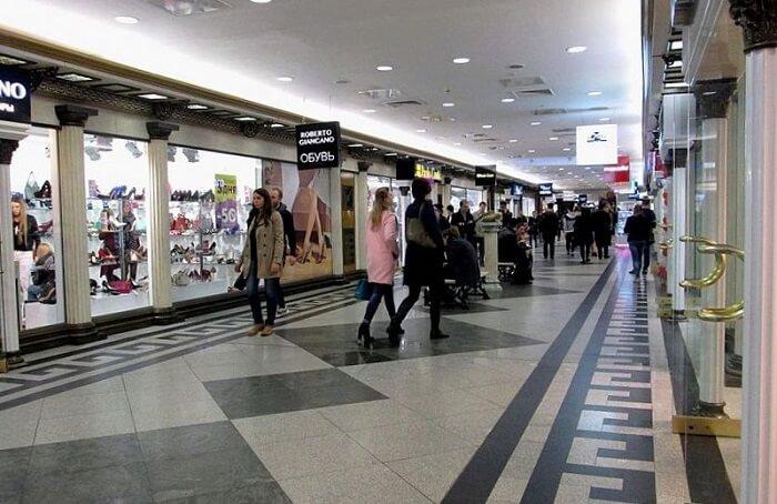 Okhotny Ryad Mall