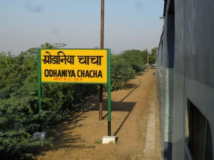 Odhaniya Chacha
