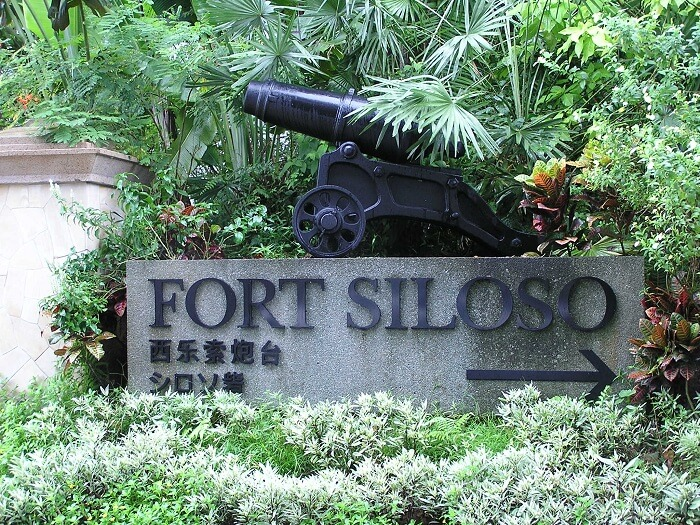 Fort Siloso is a must for history enthusiasts