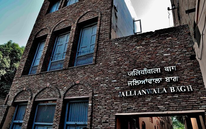 Jallianwala entrance of Amritsar massacre pla
