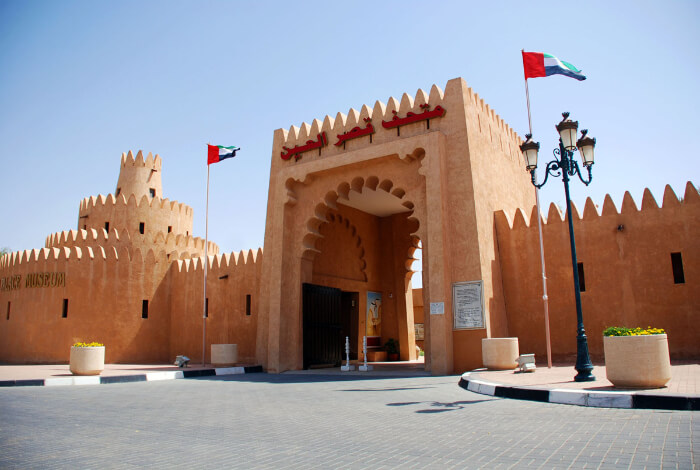 known as the oldest museum in the UAE