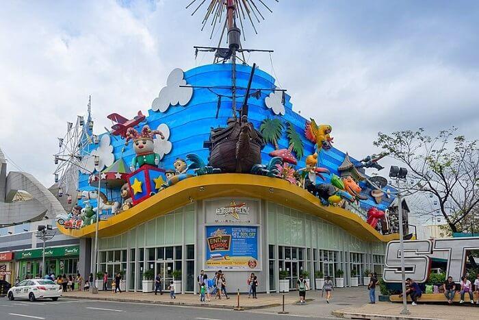 Star City Amusement Park