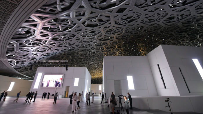 one of the biggest museums in the United Arab Emirates