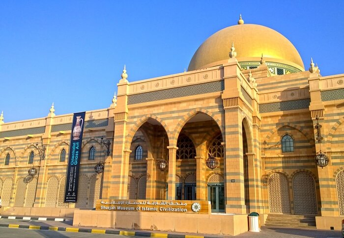 museum in sharjah