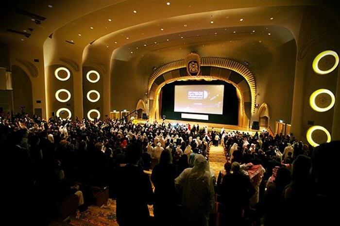 showcases Arabic culture