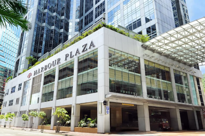 Harbour Plaza Resort City Phase