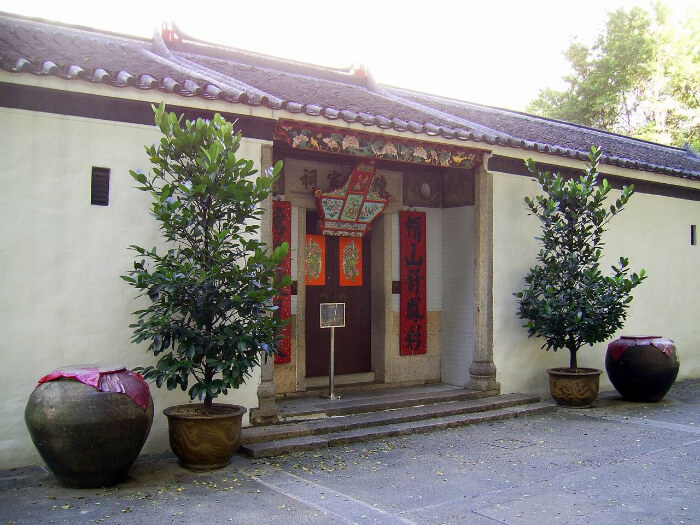 museum in tsuen wan