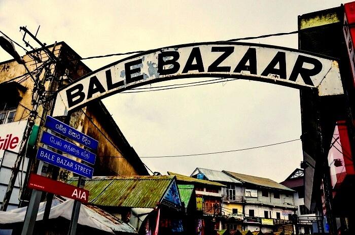 bale'