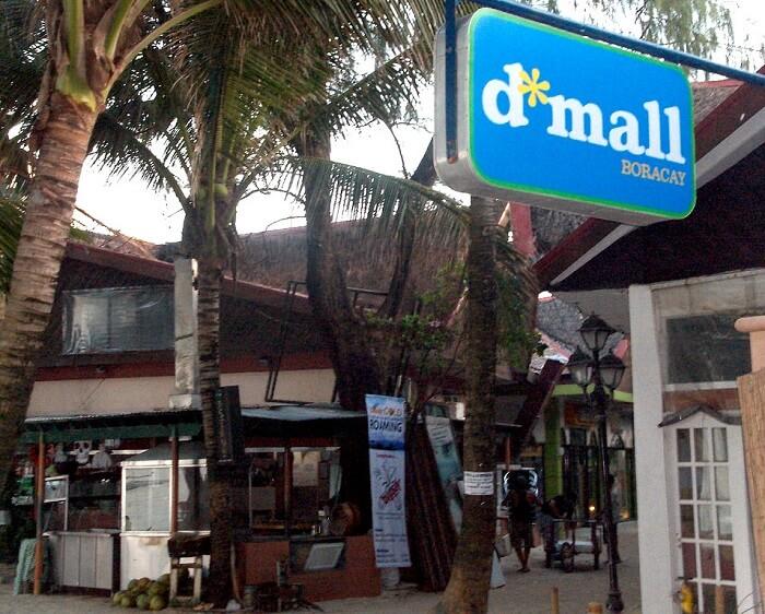 D'mall