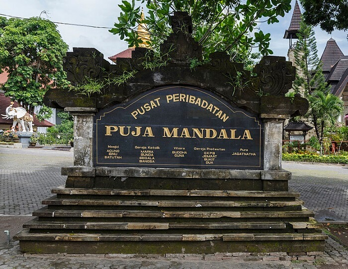 the most unique of all Nusa Dua Temples