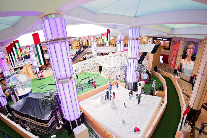 Al Ain Mall AlAinepb0310