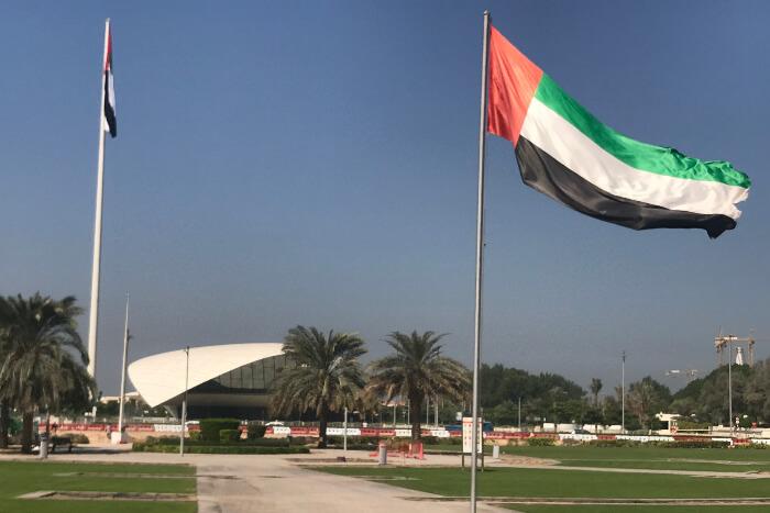 Basic Info About Etihad Museum In Dubai