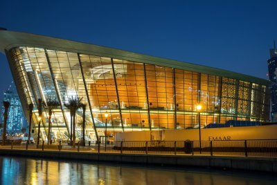 Dubai Opera House at night cover img