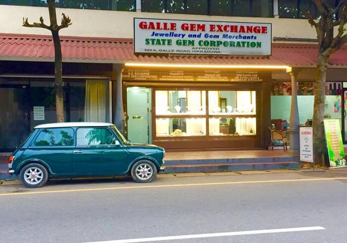 Galle Gem Exchange