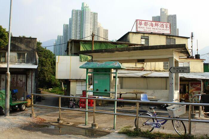 Ma Wan Chung Village