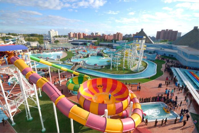 Moi Park