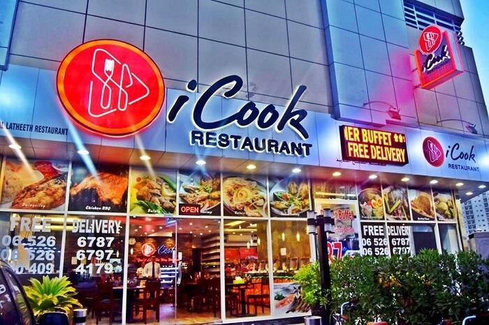 icook restaurant
