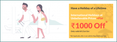 International Holiday Offer