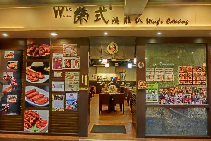 About Tung Po - The Wildest Restaurant In Hong Kong
