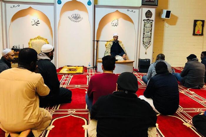 Al-Mustafa Islamic Center