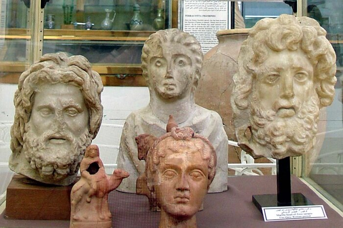 Amman Museum