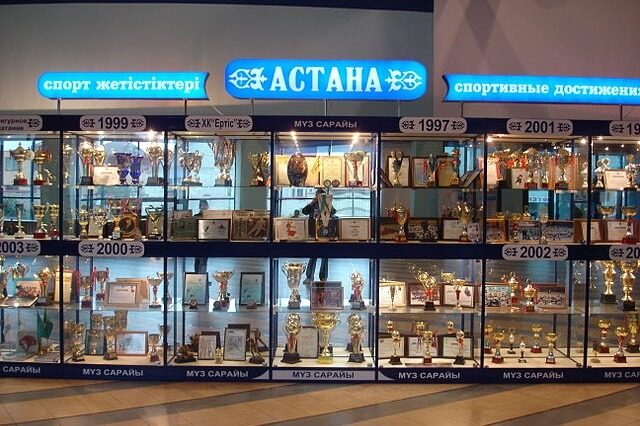 Aruzhan Shopping Centre