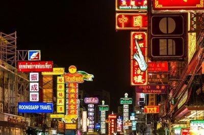 Bangkok Two Star Hotels