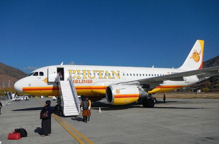 Bathpalathang Airport