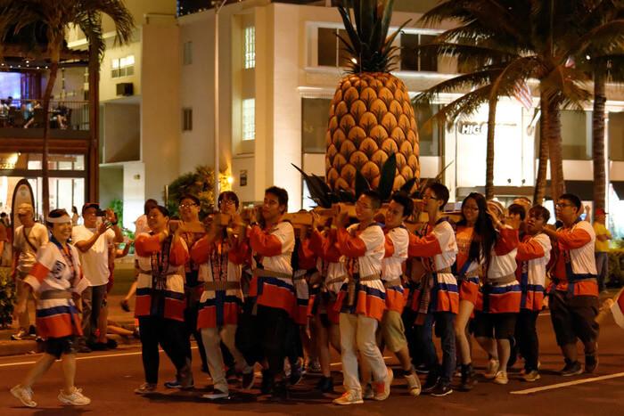 pineapple Fest