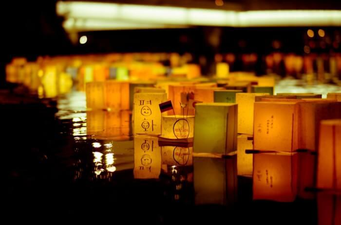 Hiroshima Lantern Ceremony