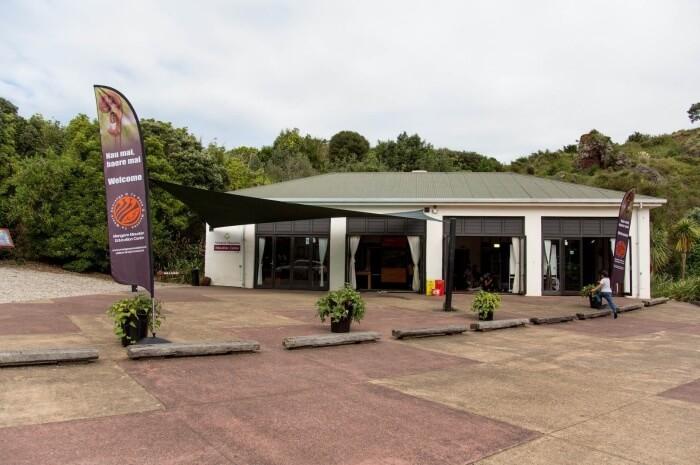 Mangere Mountain Education Centre