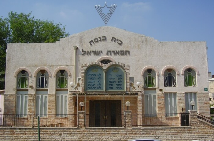 The-Haunted-Synagogue-of-Israel