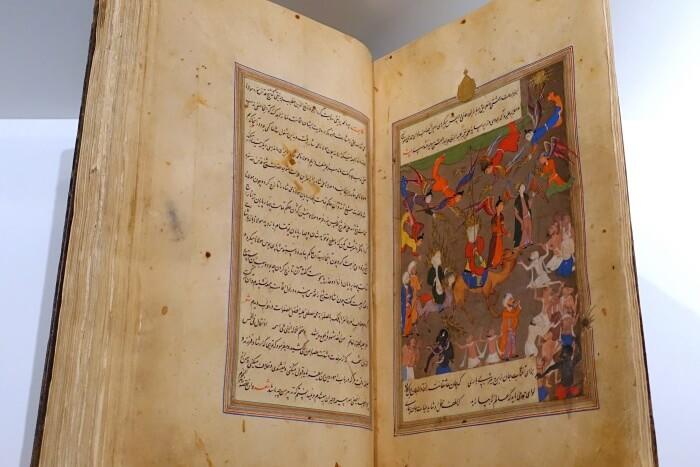 The Prophet Muhammad Museum