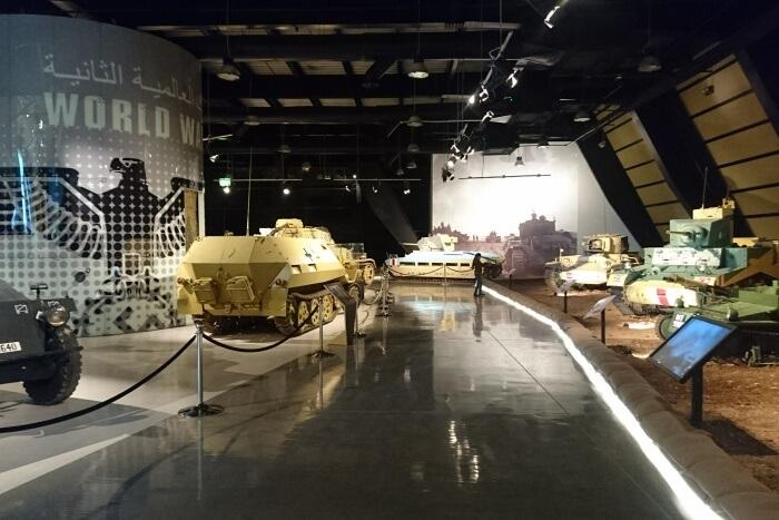 The Royal Tank Museum