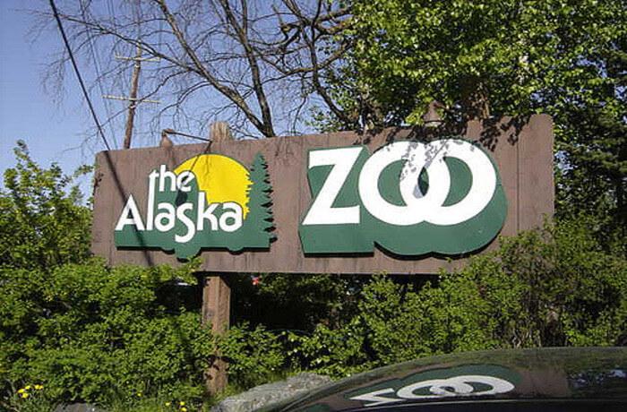 Trip to Zoo