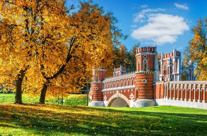 cover - autumn in moscow