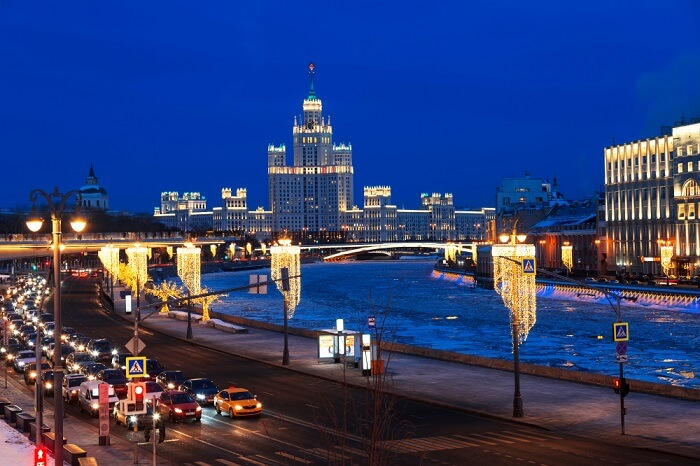 moscow city in night