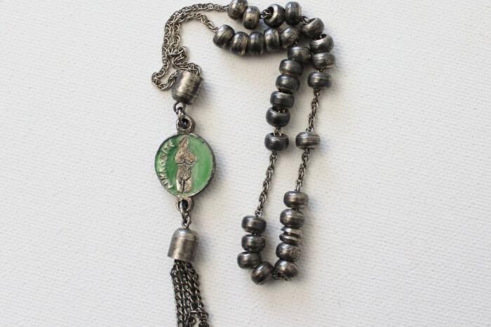 Aphrodite Jewellery