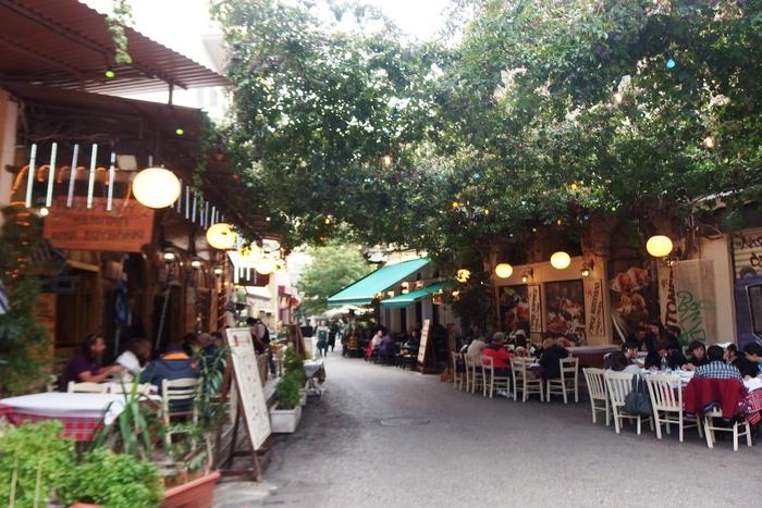 Epirus Tavern Restaurant