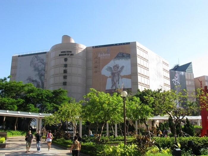 Hong Kong Museum of Art building