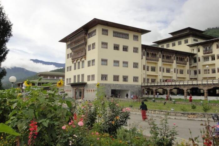 Institute Of Traditional Medicine Museum