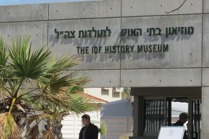 Israel Defence Forces History Museum