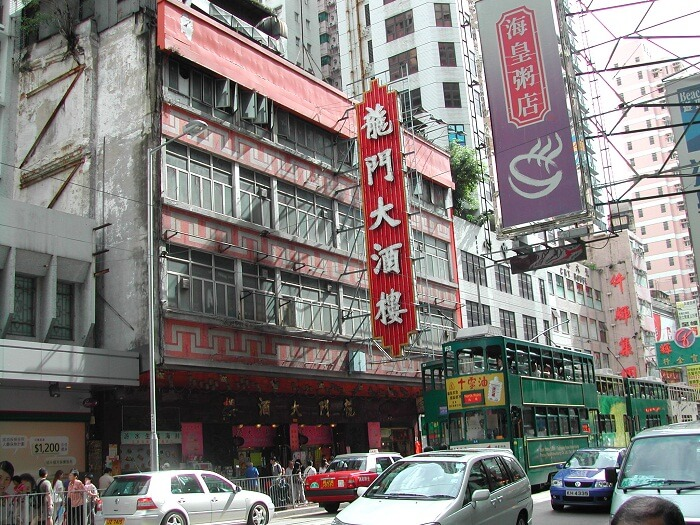 old town hong kong