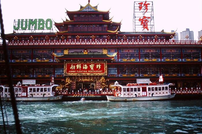 jumbo island hong kong