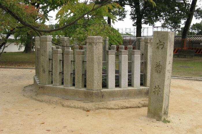 The Shrieking Banshee at Okiku's Well