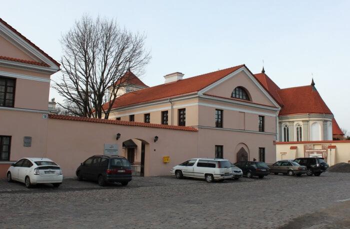 Communications History Museum