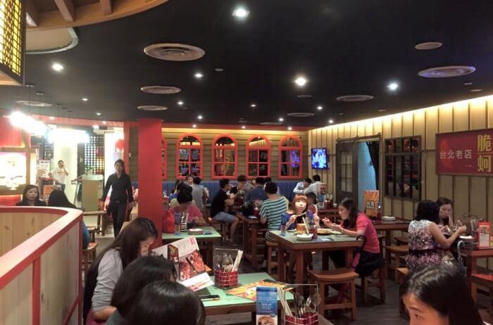 Eat@Taipei Restaurant